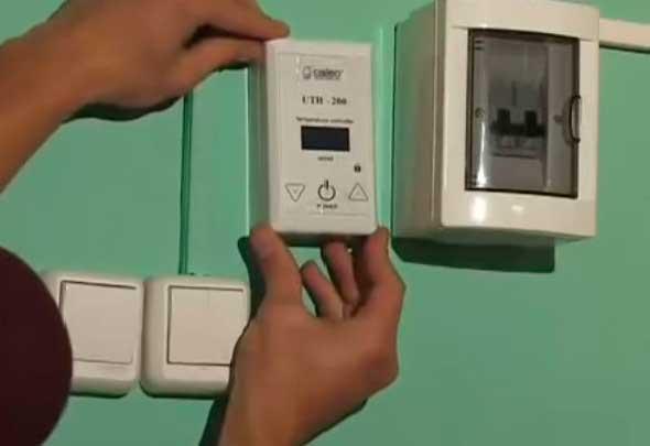 Определяем место для терморегулятора