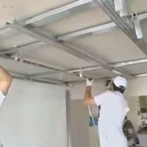 Каркас под одноуровневый подвесной потолок из гипсокартона