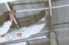 Как установить зеркальный потолок Армстронг