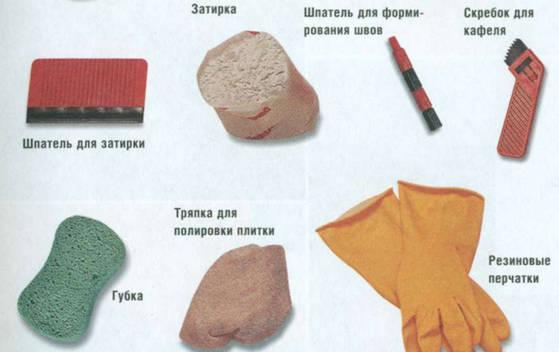 Инструменты и приспособления для затирки