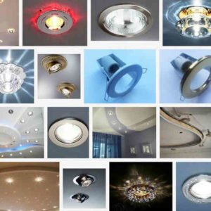 Как выбрать светильники для натяжного потолка: лучшие варианты и цены