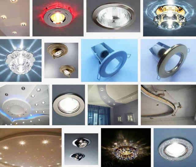 Как выбрать светильники для натяжного потолка