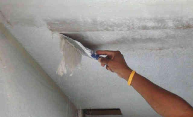 Подготовка базового потолочного перекрытия