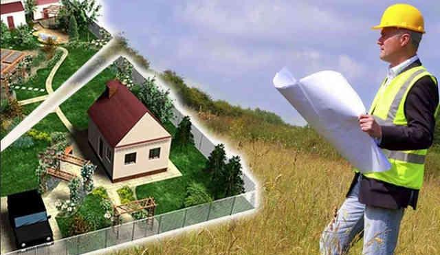 Визуальная оценка состояния земельного участка